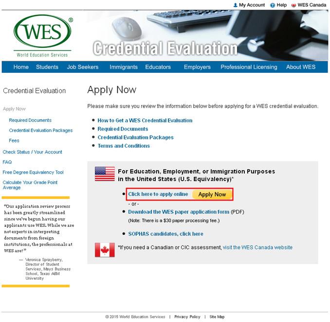 信用評価機関とWESについて アメリカ大学奨学金留学